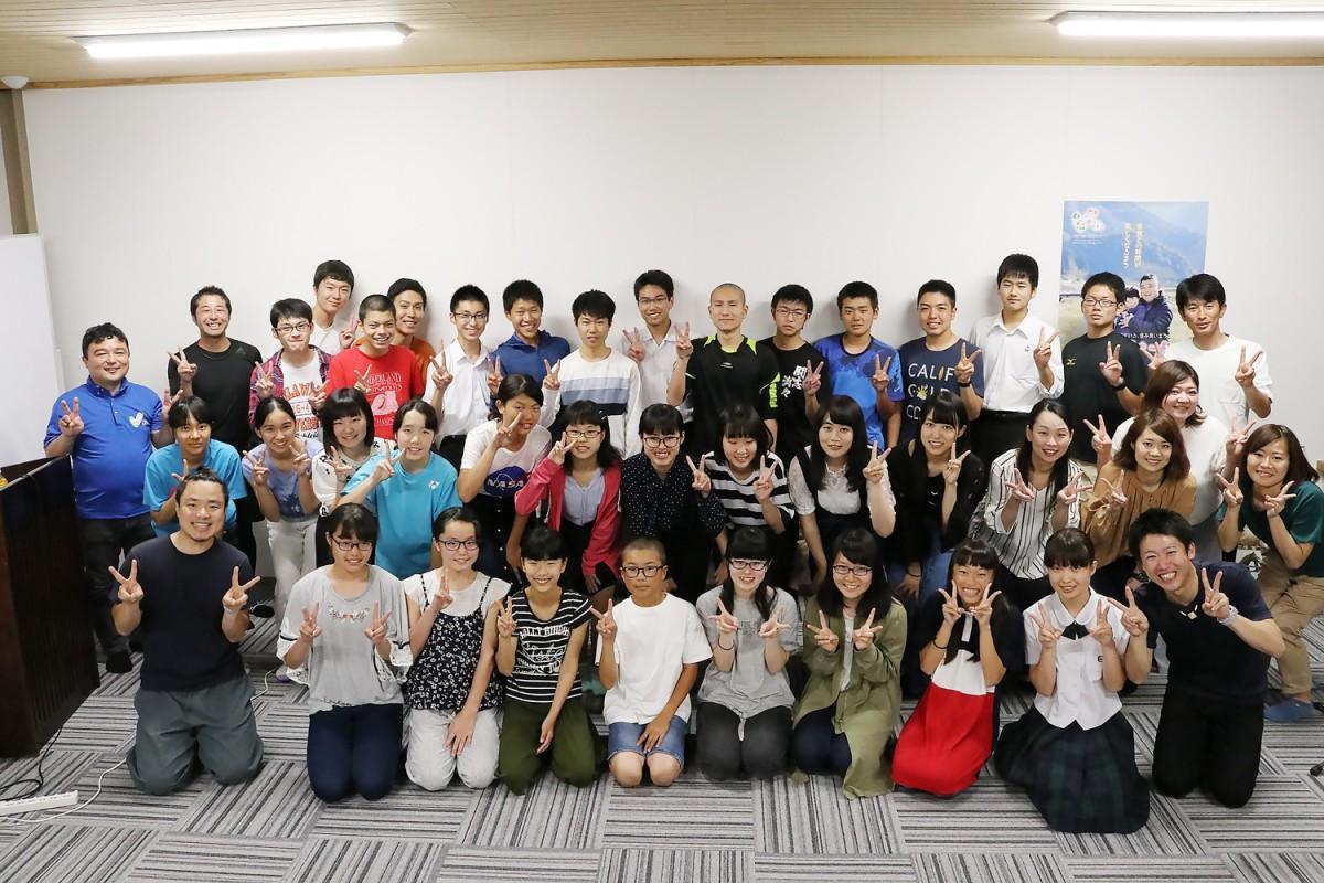 会場には約30人の中高生が参加した