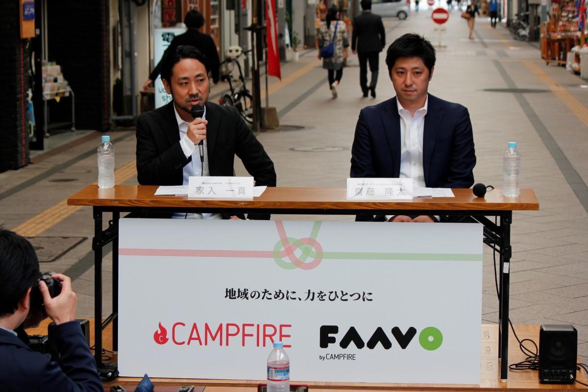 記者会見に臨む家入一真さん(左)と齋藤隆太さん(右)