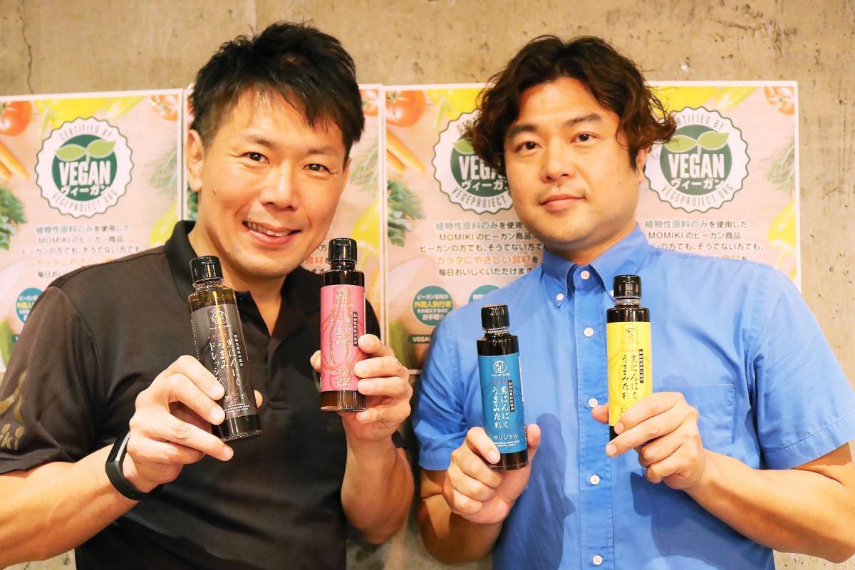 イベントに登壇したMOMIKIの籾木真一郎社長(左)と「ひむか-Biz」センター長の長友慎治さん