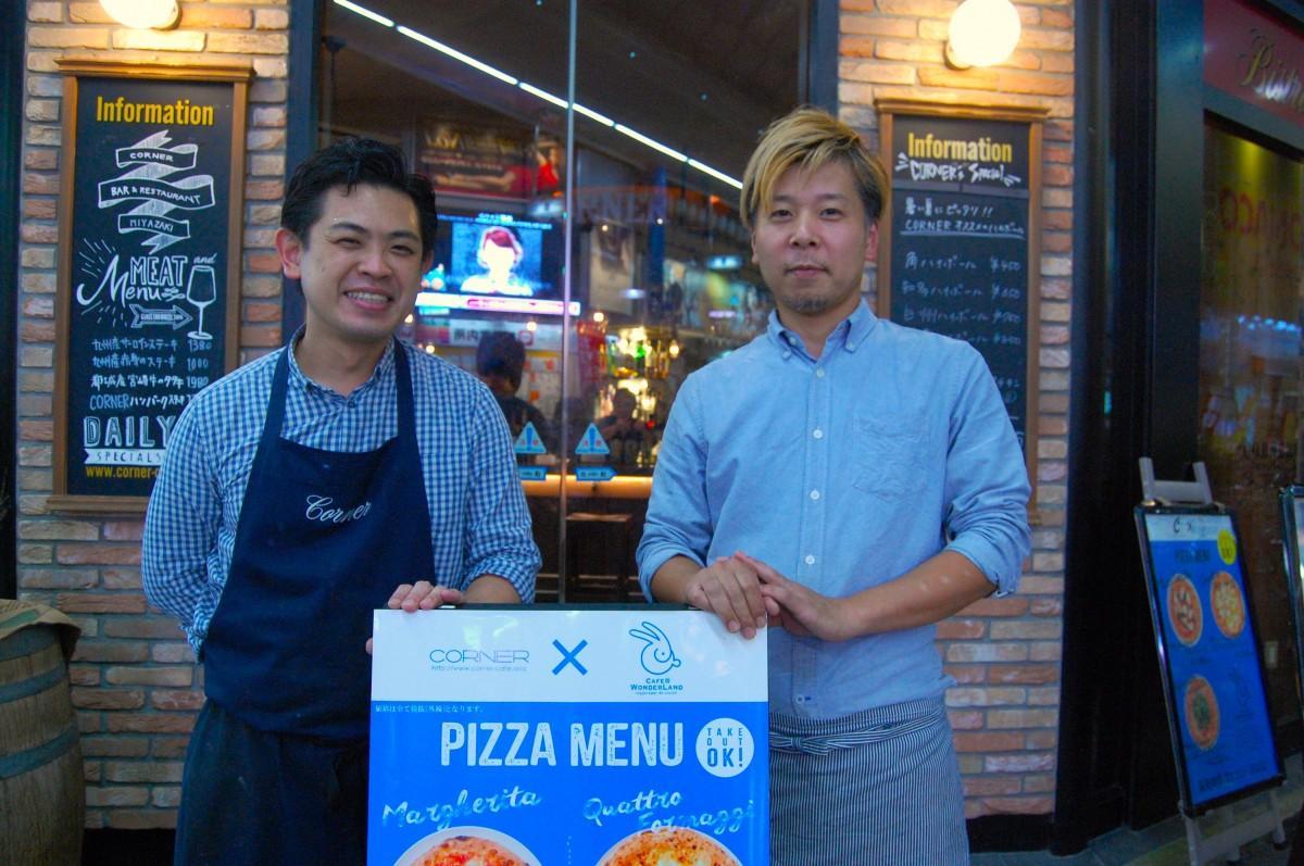 来店を呼び掛ける齋藤隆史さんと高橋計介さん