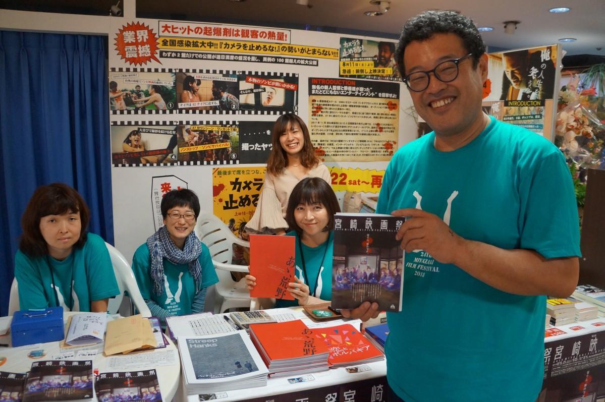 代表の臼井省司さん(写真右)と、宮崎映画祭実行委員会のメンバー
