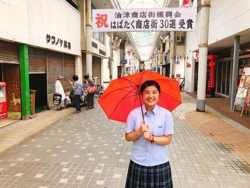 主催者の女子高生・穐田南海さん