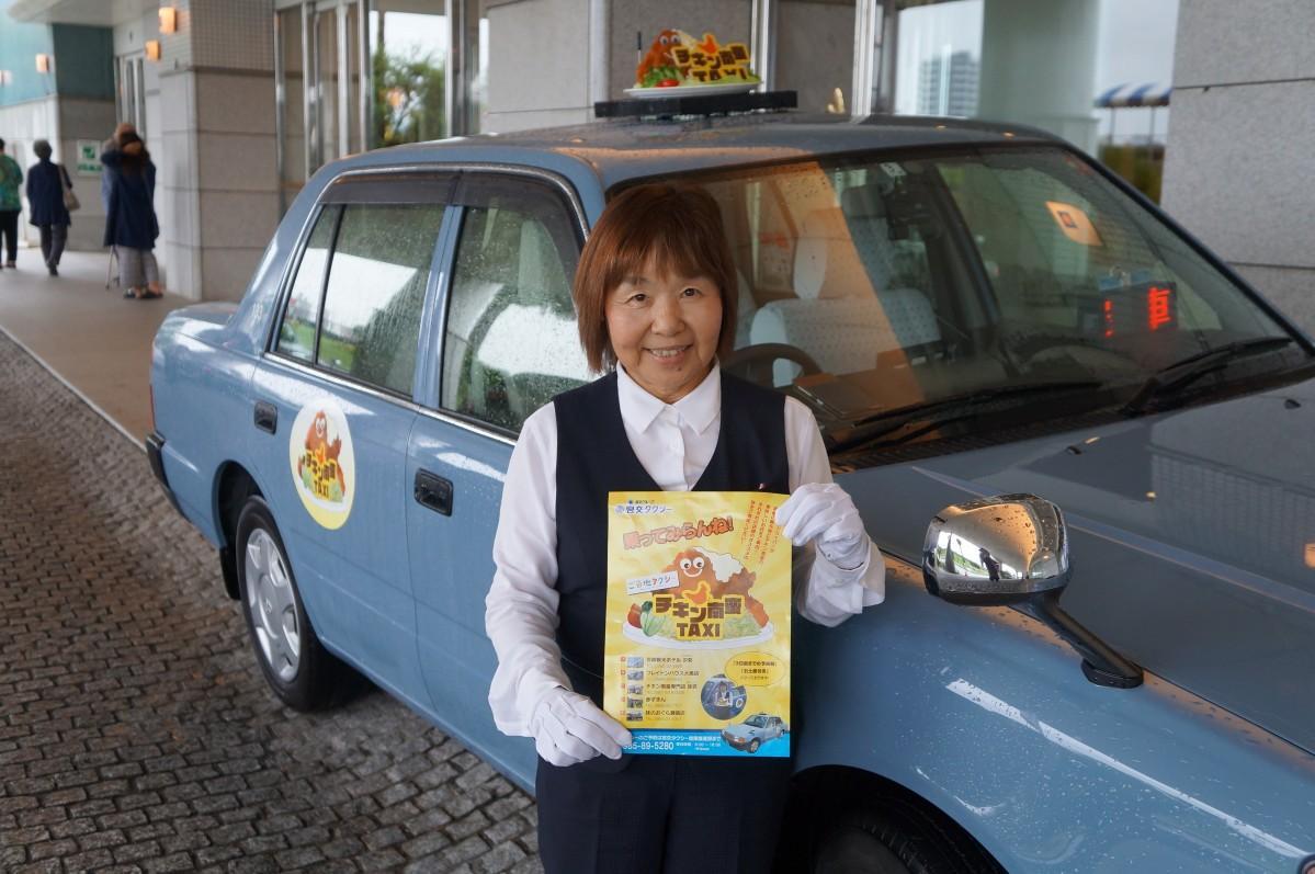「観光客に気軽に利用してほしい」と話す宮交タクシーの米﨑由美子さん