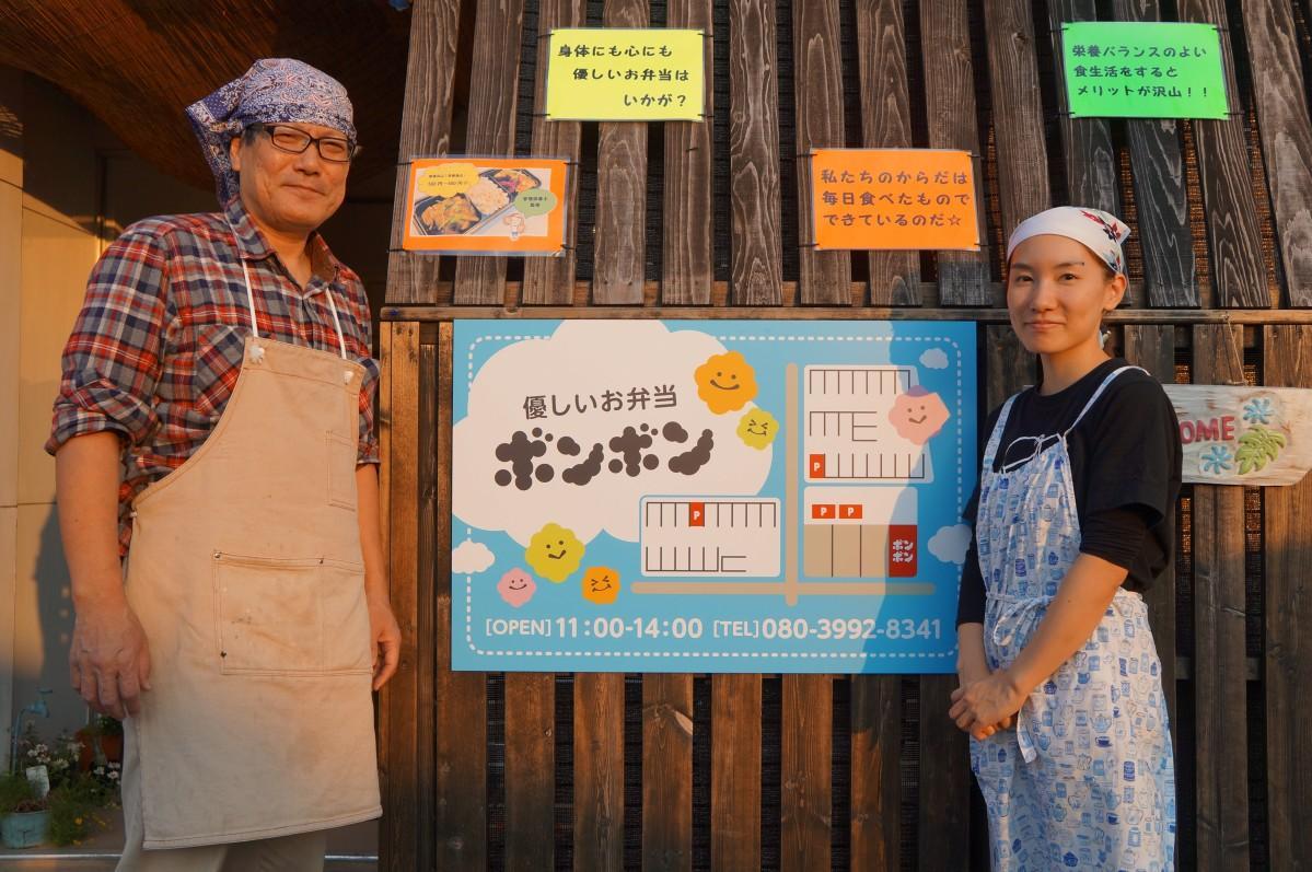 「お弁当を食べて幸せになってほしい」と話す店主の長尾さん(右)と、配達担当の父・正勝さん