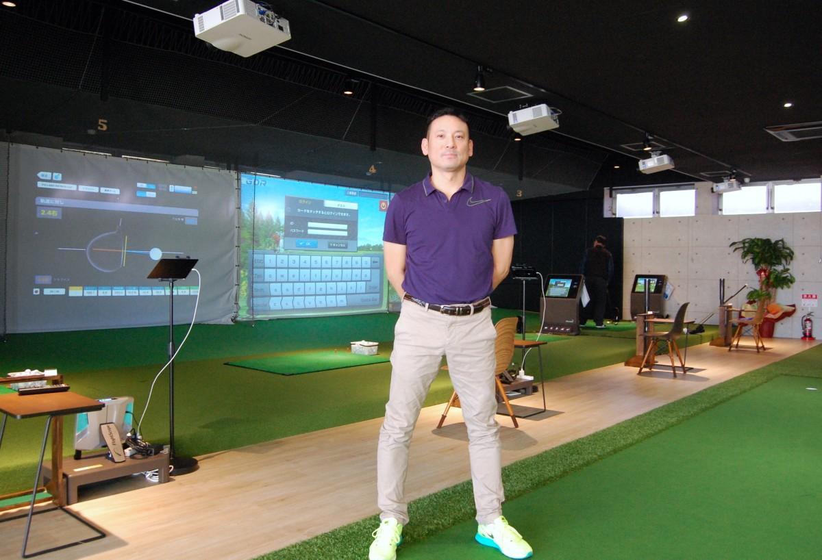 ゴルフトレーナー資格を持つ秋山さんから、フィッティング指導を受けることが可能