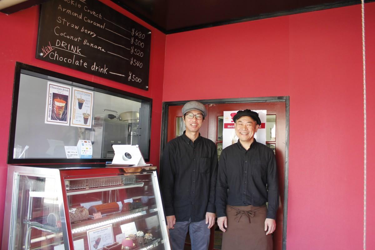 共同経営者の中本利貴さん(右)と森岡博之さん(左)