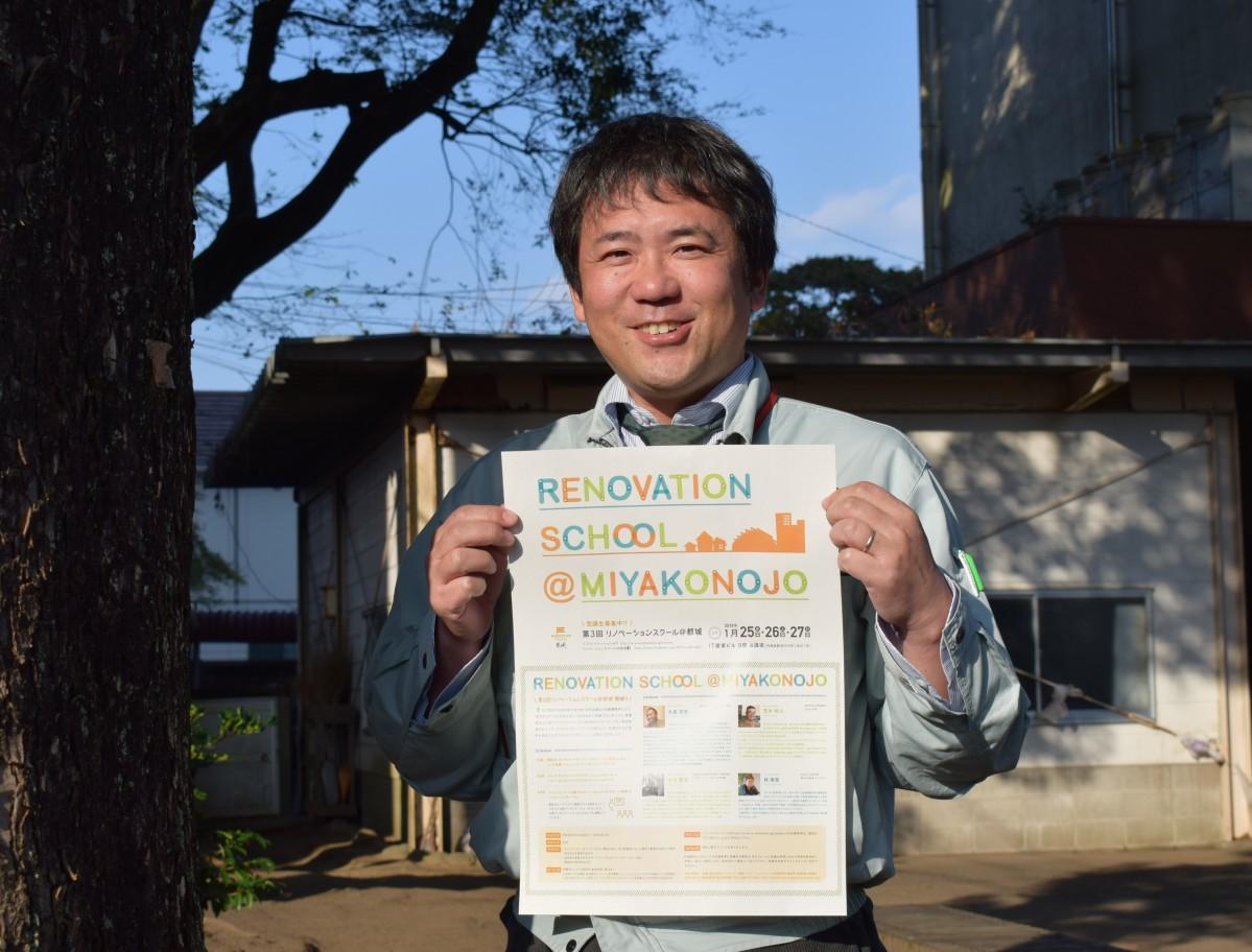 参加を呼びかける都城市商工政策課の前田義治さん