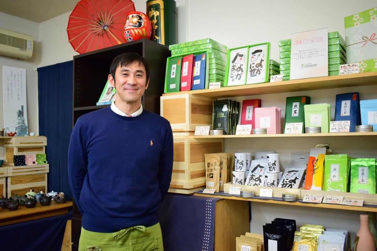「若い人たちにも、ぜひ日本茶本来のおいしさを知ってほしい」と話す店主の坂元寛之さん