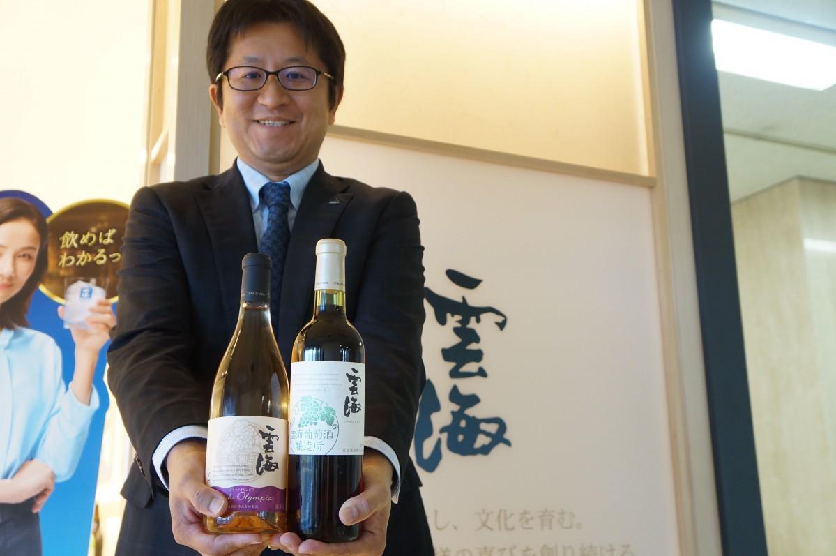「女性やワイン好きの方など幅広い方に飲んでほしい」と話す雲海酒造営業企画課の那須係長