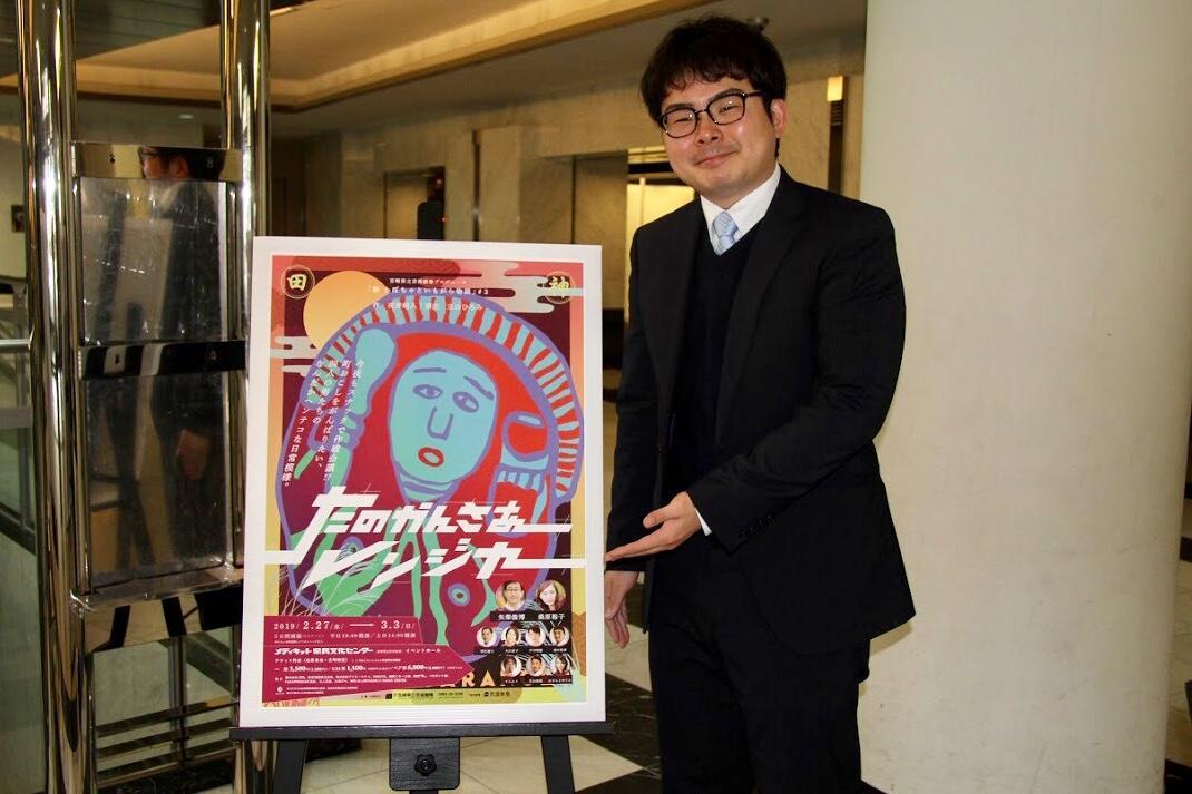 「どなたでも気軽に観に来てほしい」と話す宮崎県立芸術劇場企画広報課の青栁竜郎さん