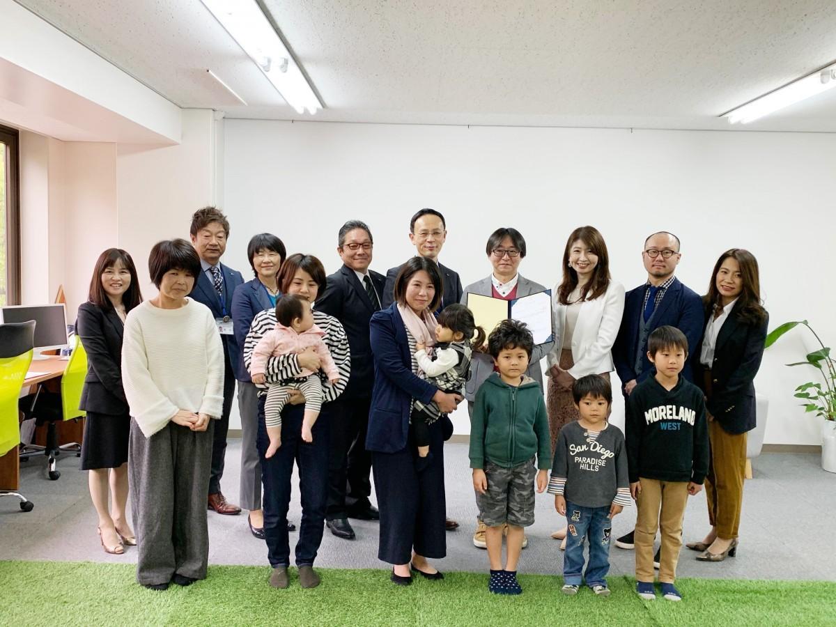 指定授与式に出席した恒吉浩之社長(後段右から4番目)、原田賢一郎副市長(後段右から5番目)、LIFULL FaMの秋庭麻衣社長(後段右から3番目)