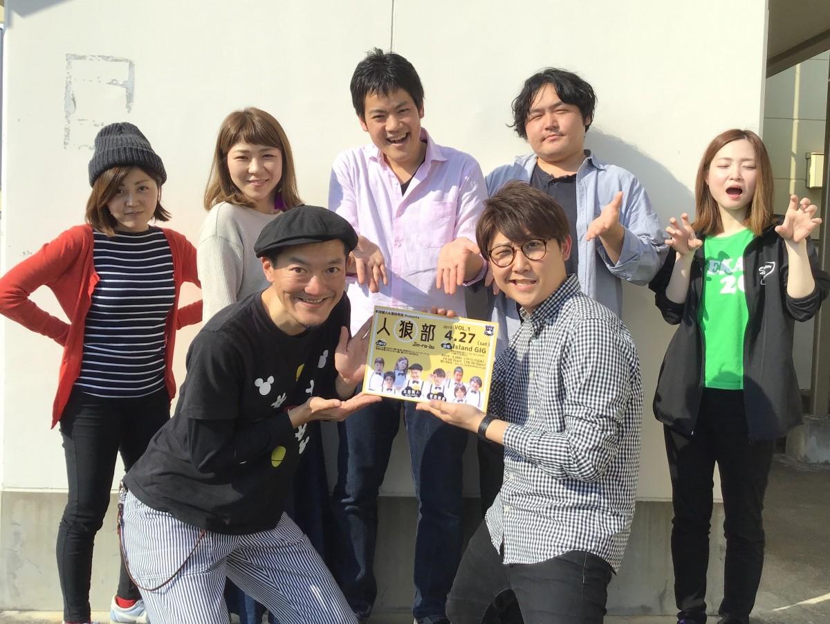 4月27日に人狼部Vol.1のイベントを行う宮崎の役者陣