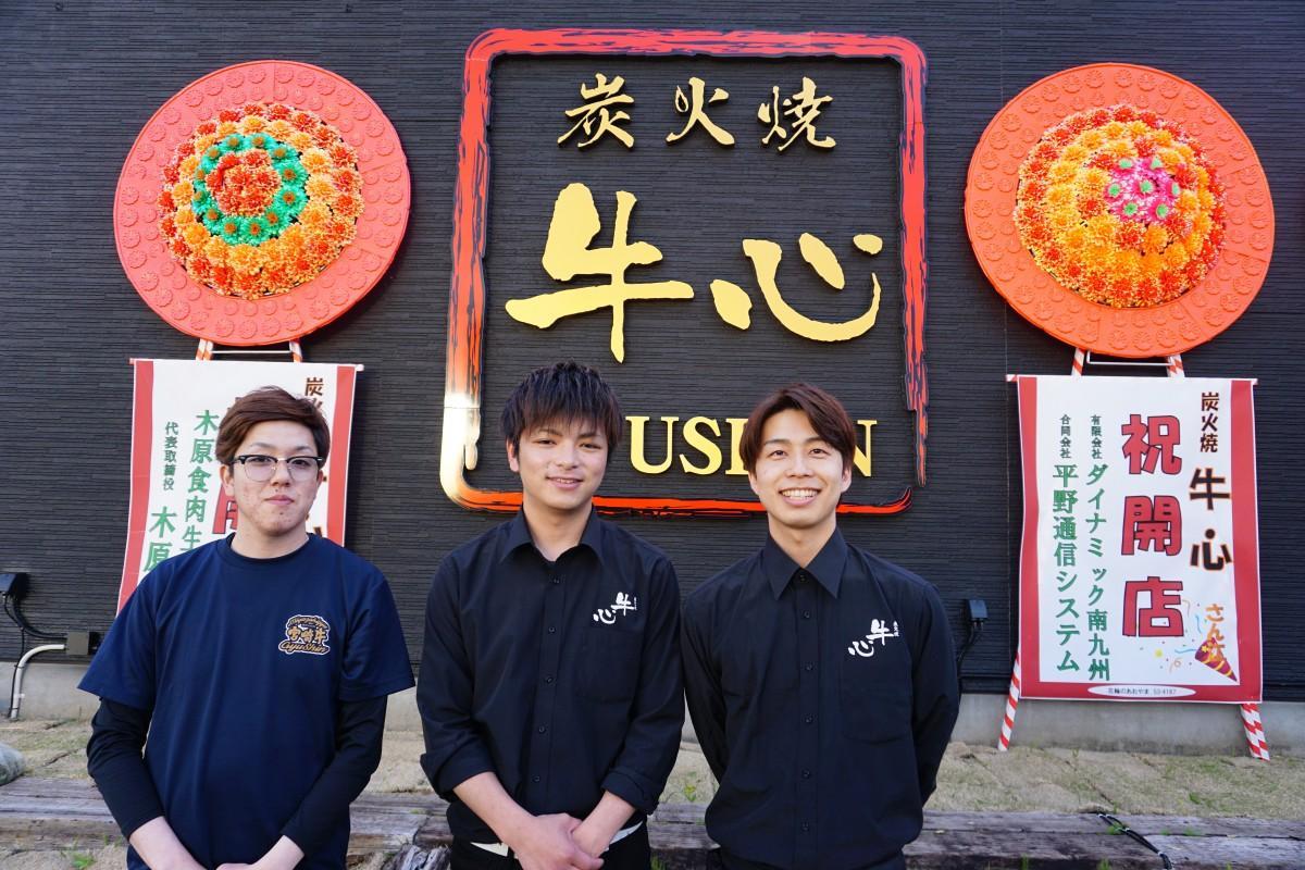 店長の小磯さん(中央)スタッフの蓮さん(左)と誠也さん(右)