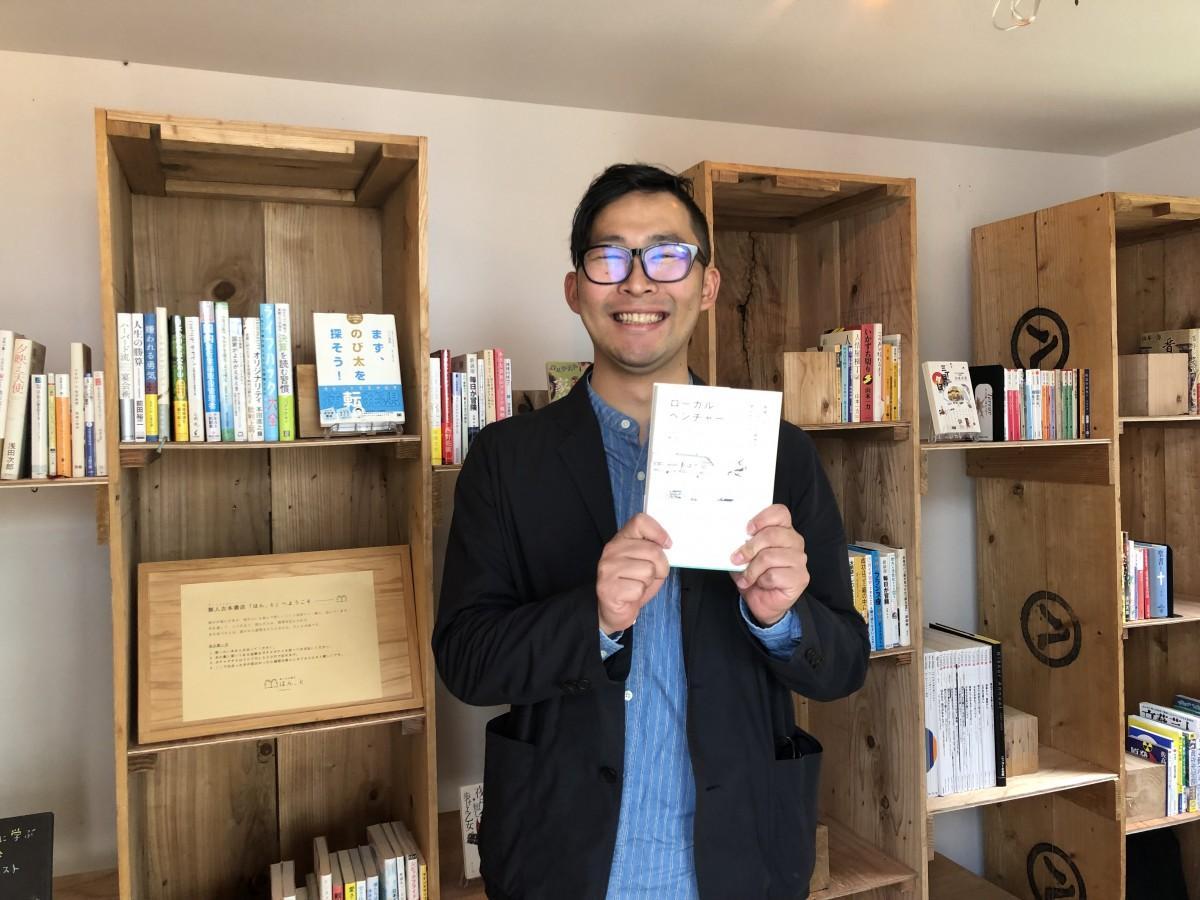 無人の書店「ほん、と」を運営する杉本恭佑さん