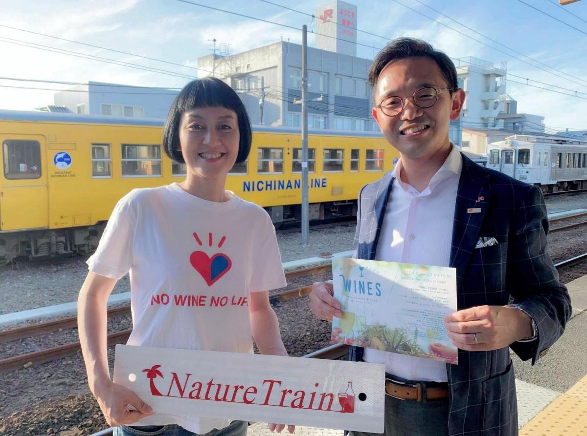 「昨年大好評だったイベントを、今年はさらにパワーアップして届けたい」と意気込む発起人の藤田さん(写真左)とJR九州の宮野原さん(写真右)