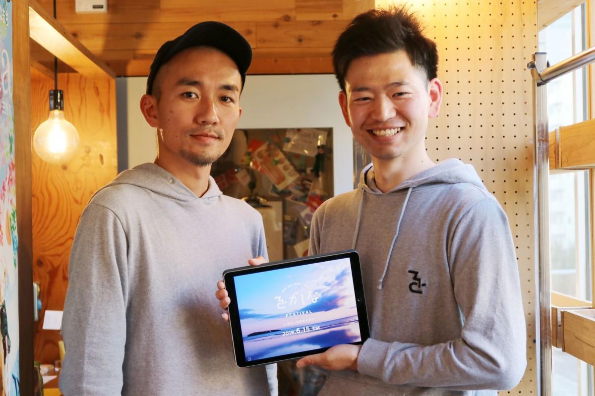 「ぜひ足を運んでほしい」と話す森松宏介さん(写真左)と看護師シンガー涼太さん