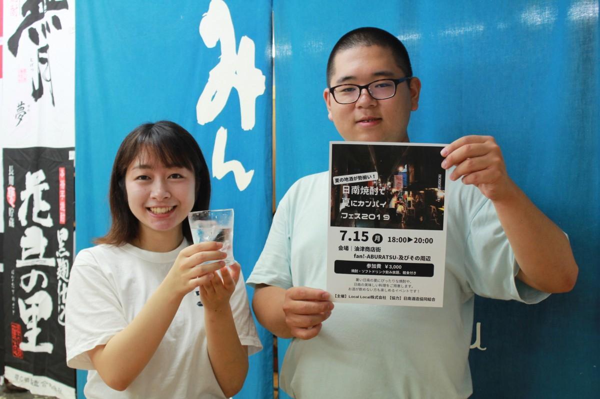 主催の照井絢子さん(写真左)と福永昌俊さん
