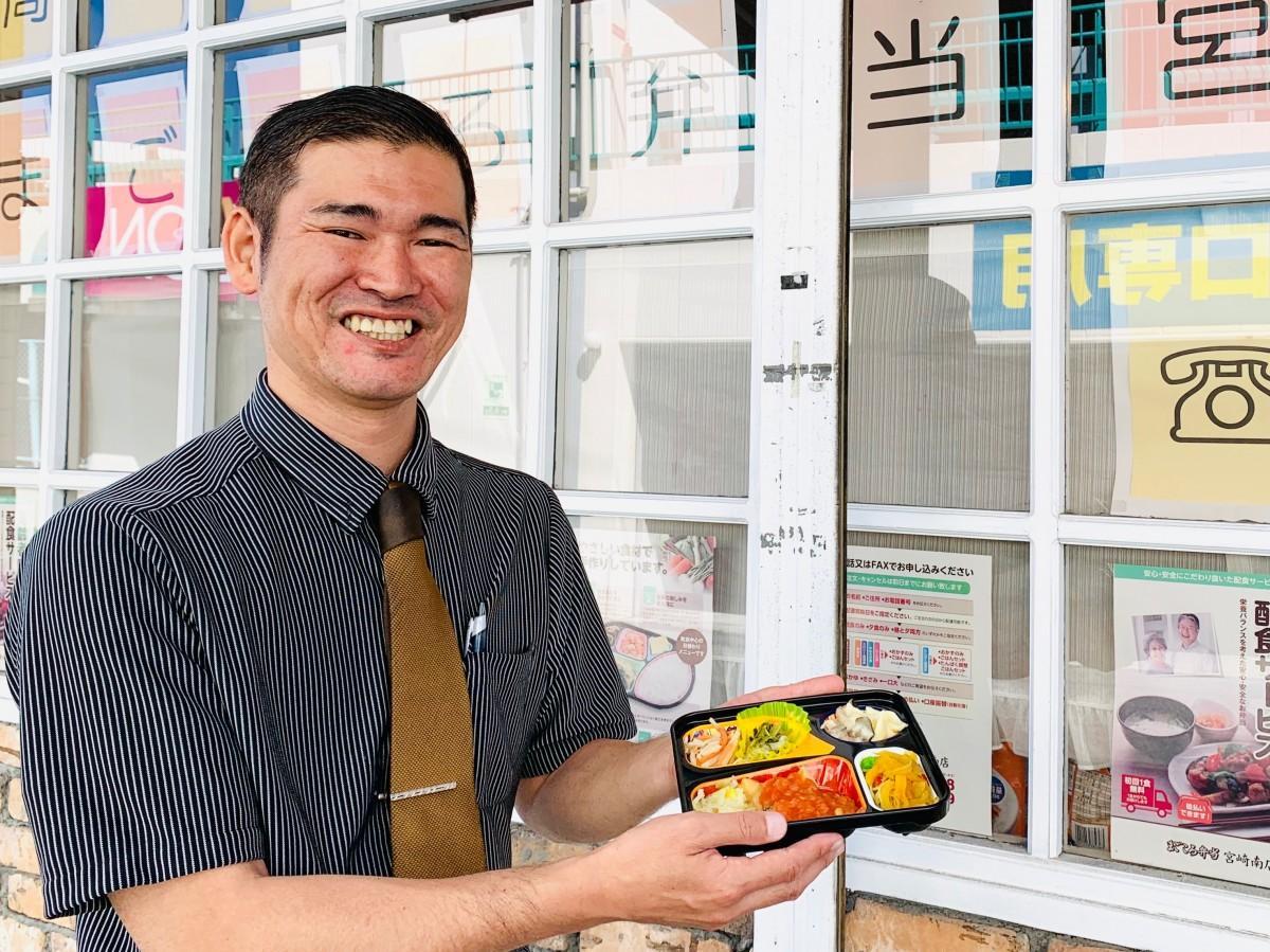 店舗外観とオーナーの片岡大祐さん