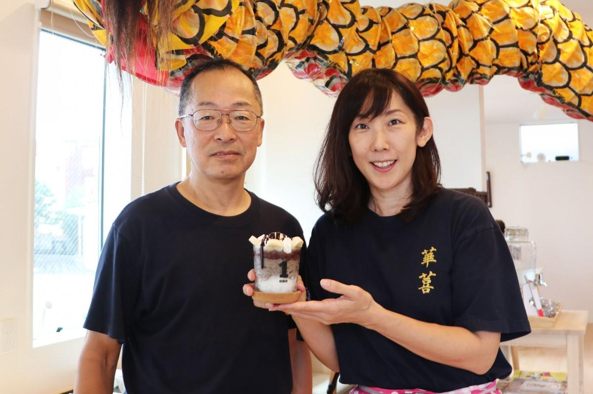 「珈琲うどんパフェ」を発案した金井善嗣さんとうどんカフェ華善代表の河潟英さん