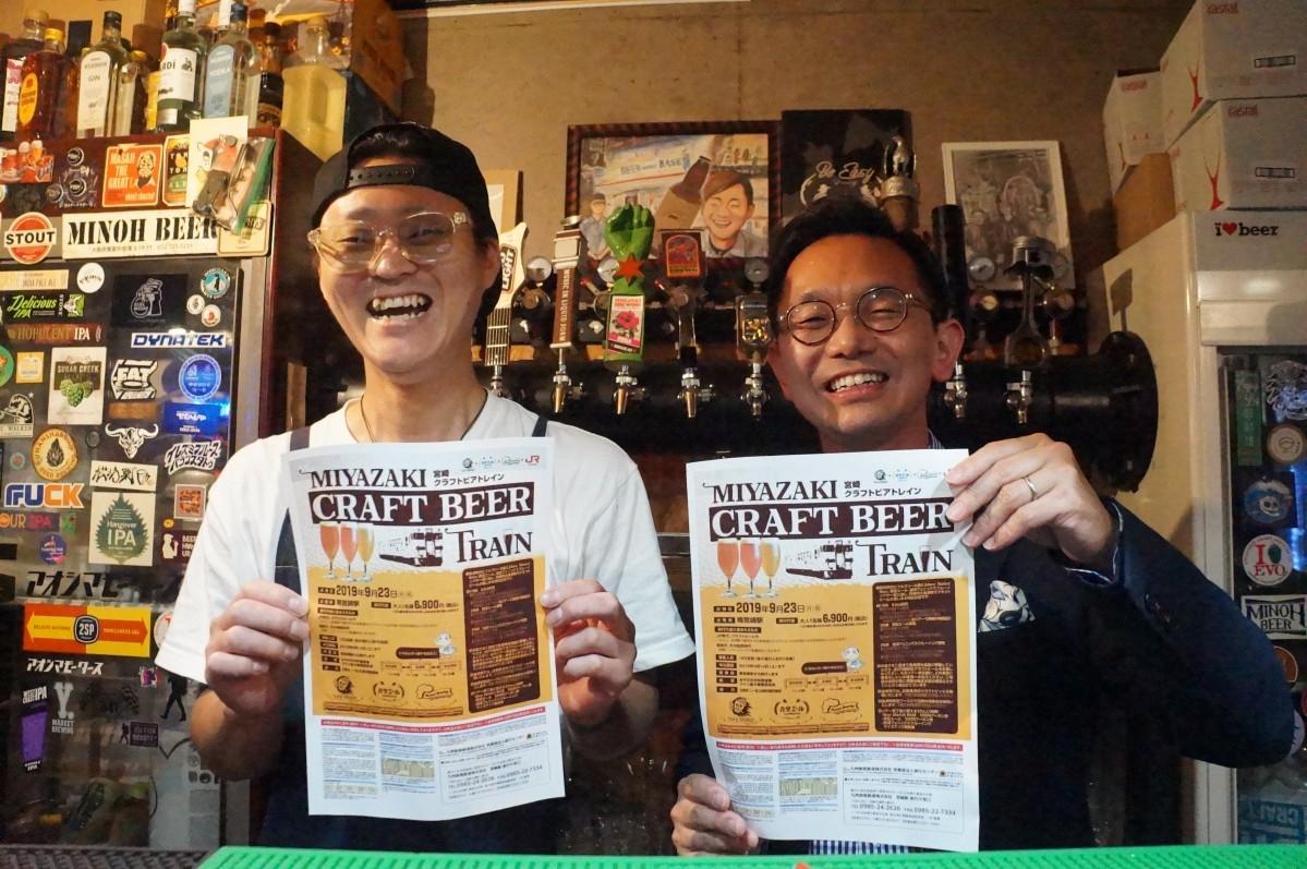 JR九州の宮野原さんと車内でビールを提供するB.M.B BREWERYの松田さん