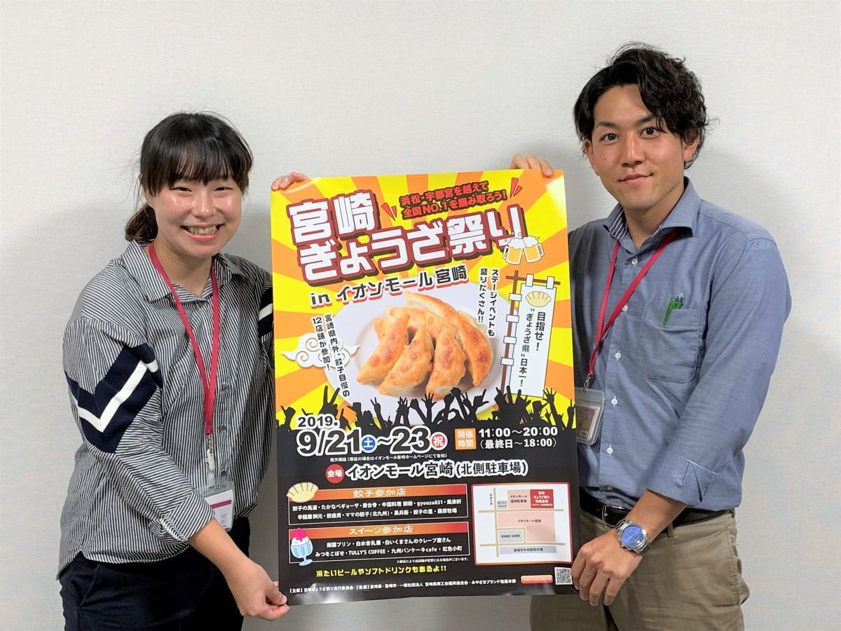 イオンモール宮崎営業部の佐藤冬樹さん(右)とオペレーション担当の今村小雪さん(左)