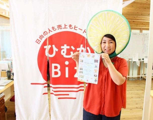 日向フェアを担当する「ひむか‐Biz」の松田知子さん