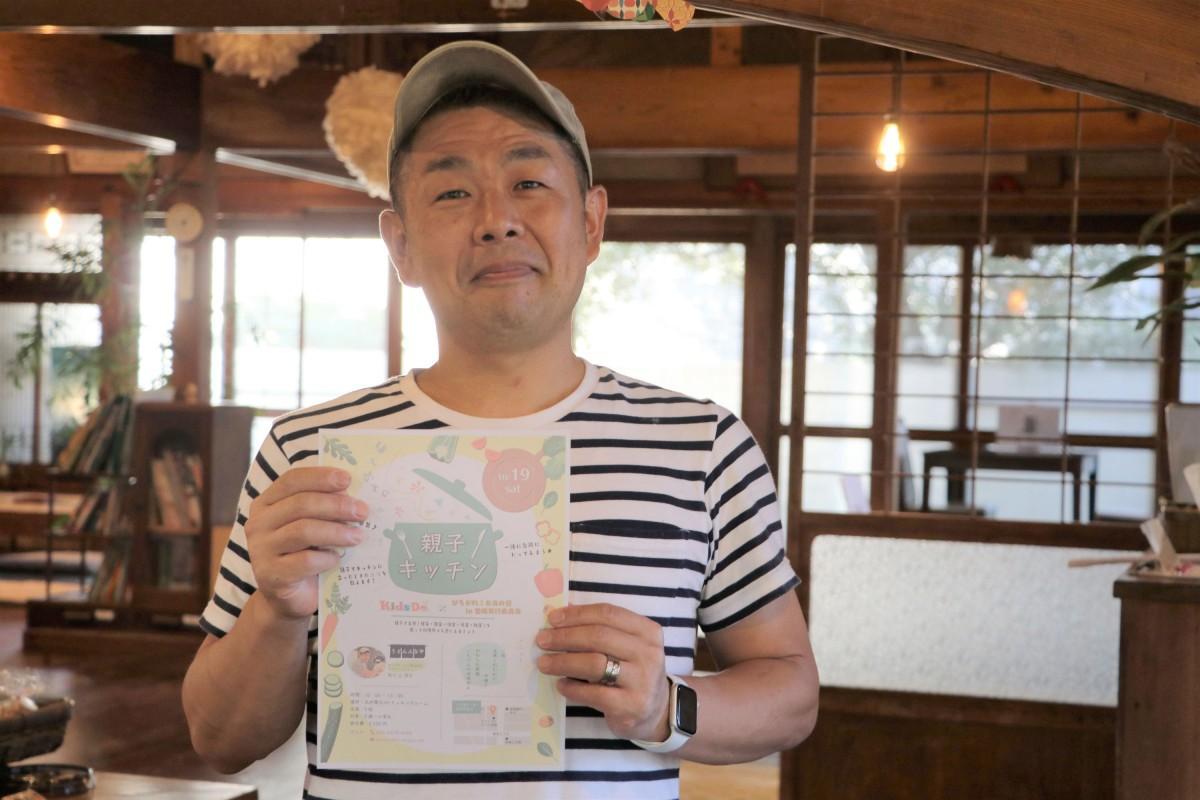 講師を務める、キッズキッチン協会認定インストラクターで「うどん茶房 ふなや」大将の船ヶ山清史さん
