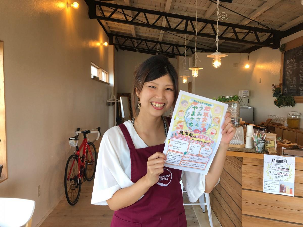 地域食堂うみさち・やまさち代表の原千弘さん