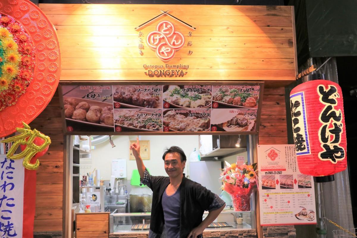 たこ焼きに熱い想いを持つ店主の石川良さん