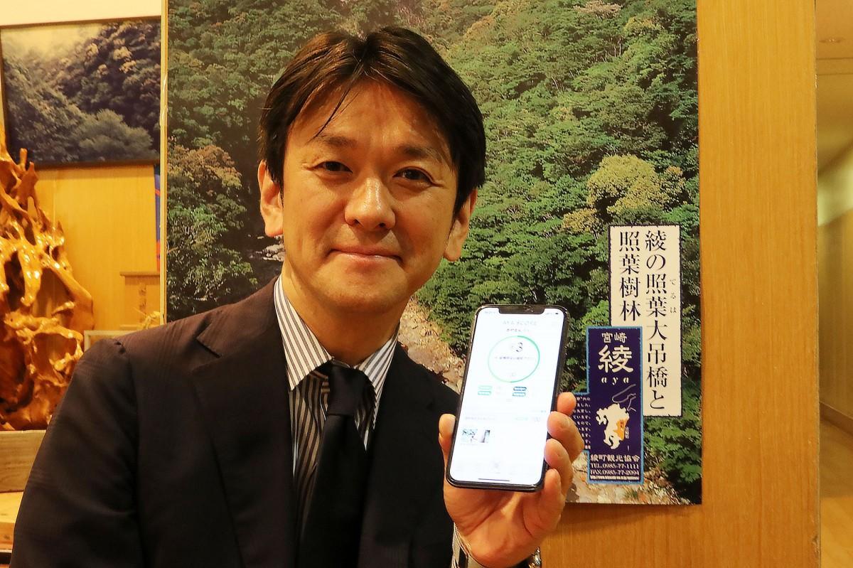 「AYA SCORE」を紹介するISIDの森田浩史さん
