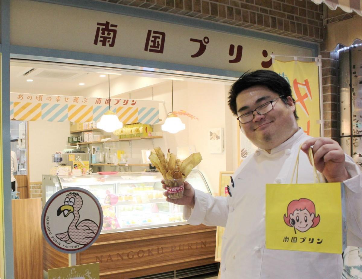 「南国プリン」料飲部・料理長の奥野浩平さん
