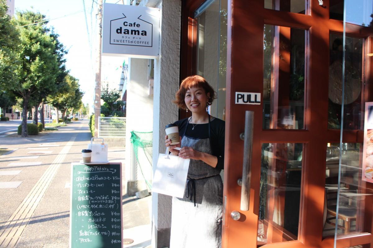 カフェ・ダーマの店主でオーナーパティシエの冨永百合子さん