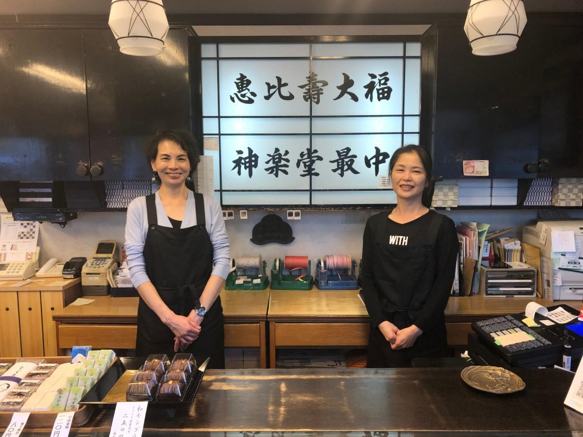 「33年はまだよちよち歩き、創業100年を目指したい」と桐木純子さん(写真左)