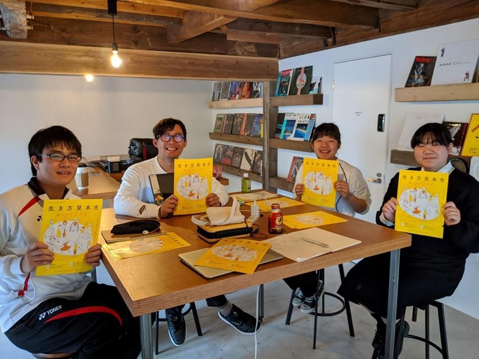 地元の高校生達と主催者の杉本さん(左から2番目)