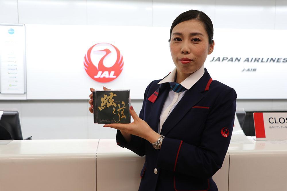 「絃と弦」をPRする日本航空・宮崎航空スタッフ・柚木崎萌さん