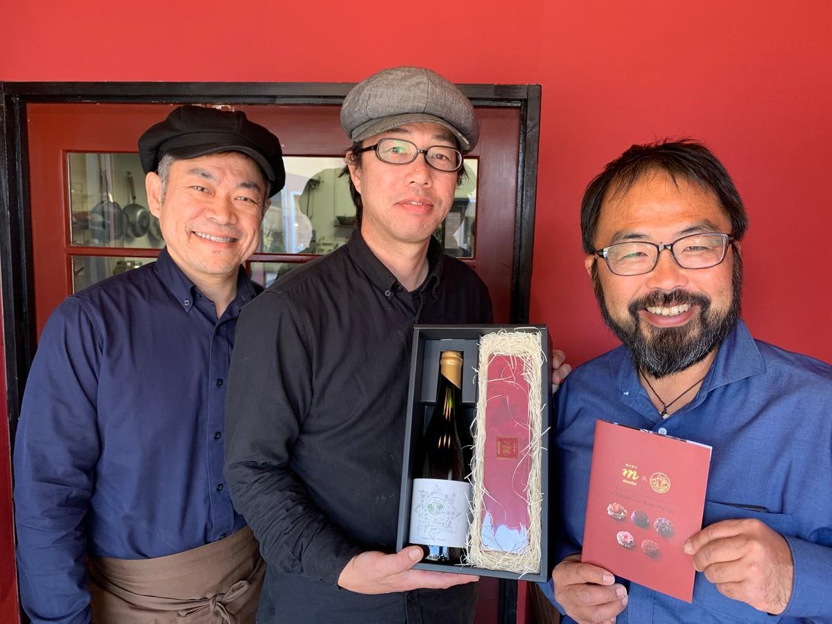 (左から)memeの中元利貴さんと森岡博之さん、香月ワインズの香月克公さん