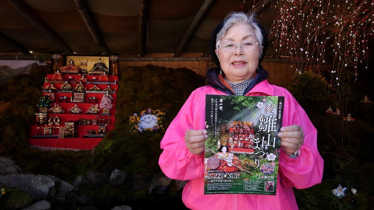 来場を呼び掛ける綾商工会女性部部長の篠原和子さん