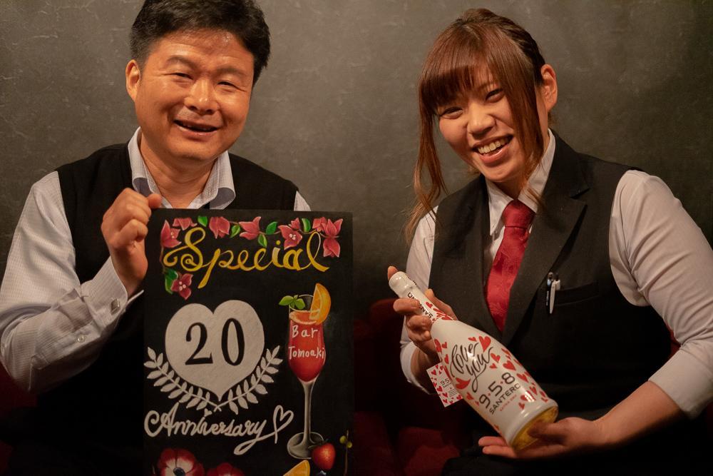 店主の齊藤友亮さん(画像左)とバーテンダーの上園さとみさん(画像右)