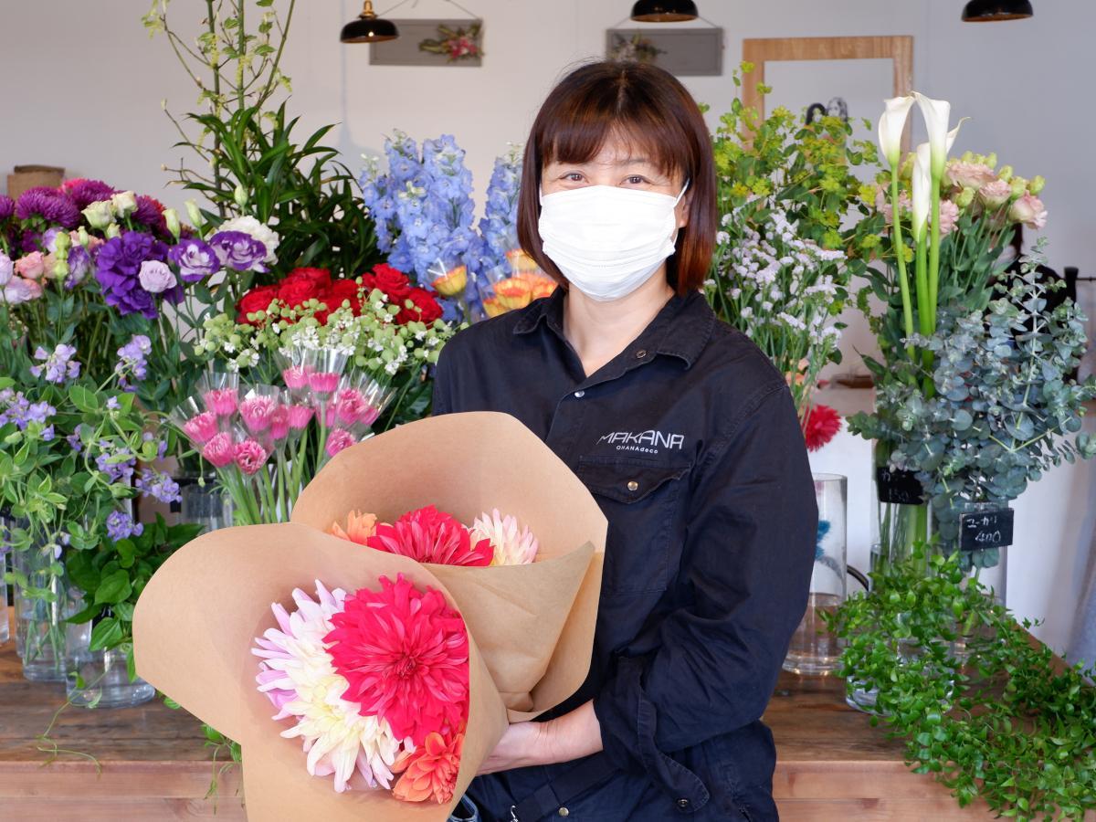 生産者支援花束を企画販売している「MAKANA OHANAdeco」福田綾子さん