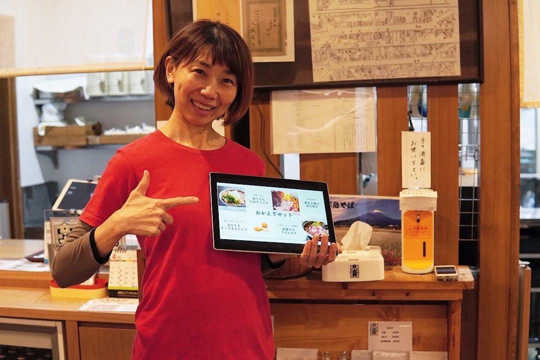 大盛うどん店主の久米亜紀子さん