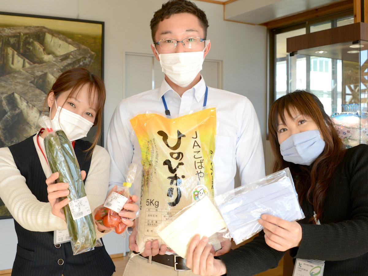 帰省自粛に協力した市外在住の学生へ小林産の米やマスクを送る「ふるさと繋ぐ繋がるプロジェクト」