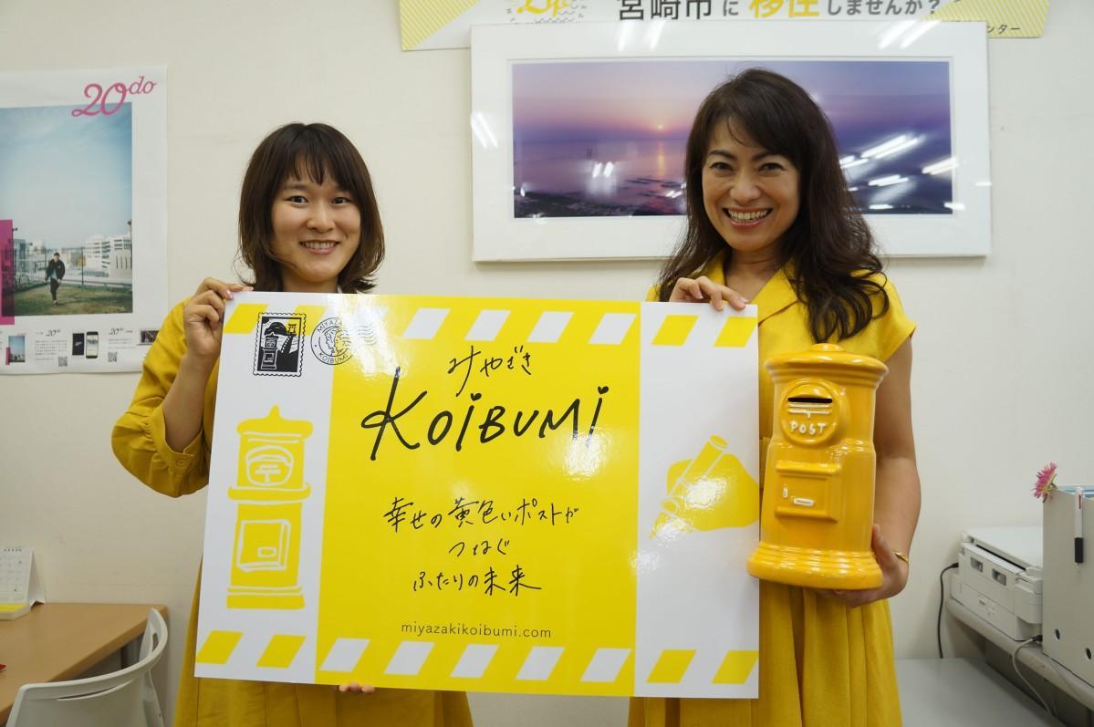 「新しい出会いのツールを気軽に楽しんで」と話す事務局の宮田理恵さん(右)と東郷あすかさん(左)