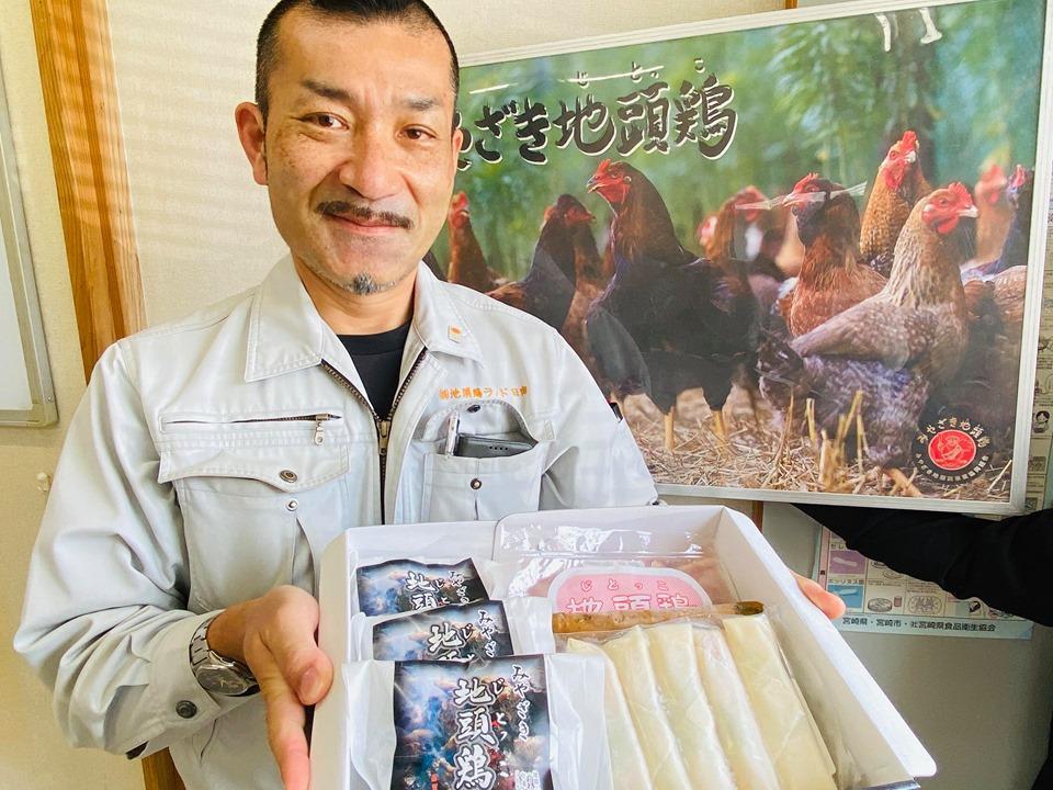 地頭鶏ランド日南の近藤社長