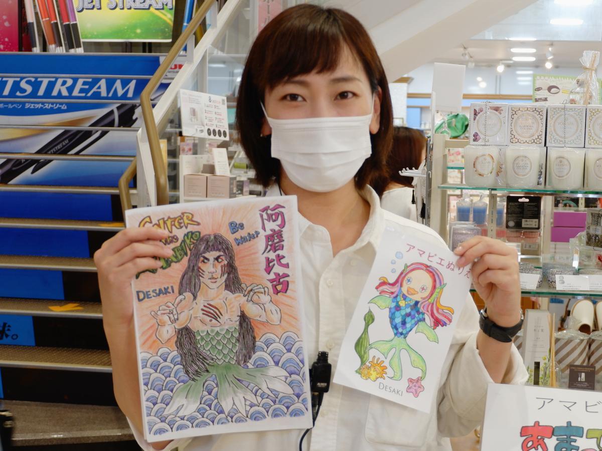 デサキ宮崎店で配布中の「アマビエぬりえ」。筋肉質の「アマビコ」もいる