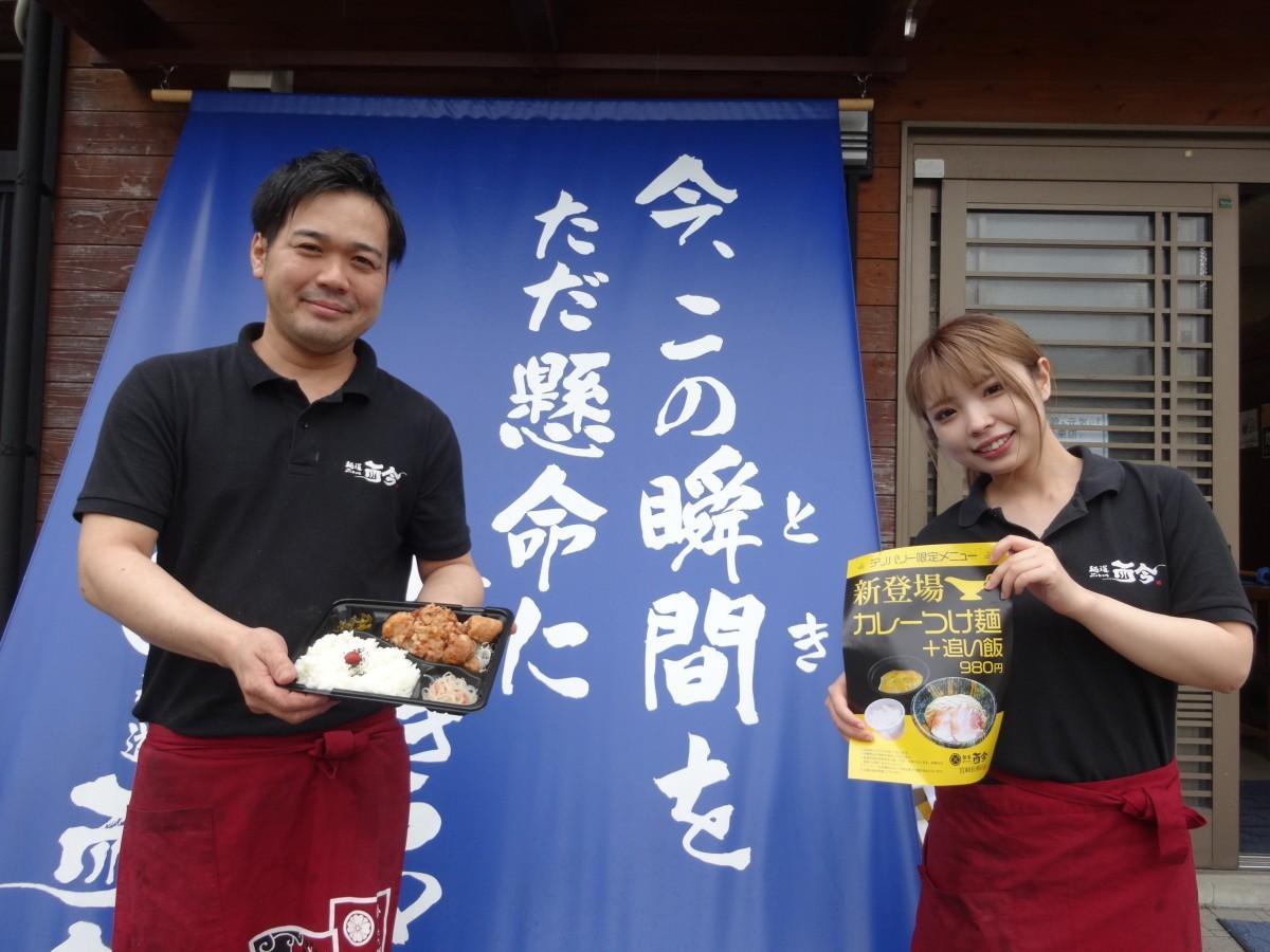 店主の野脇達彦さんとスタッフ