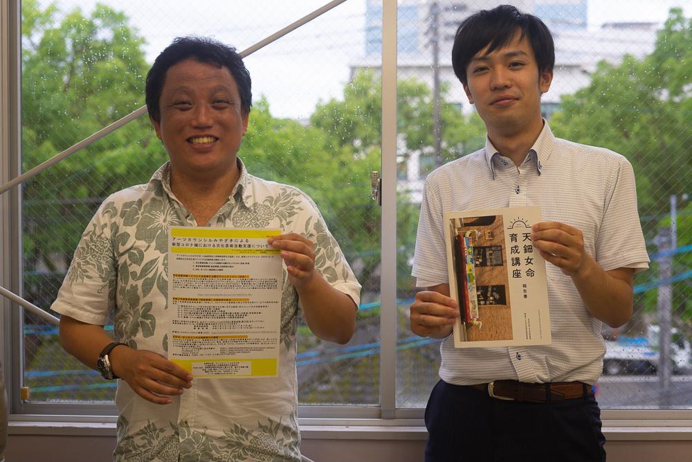 (画像左から)プログラムオフィサーの山森さんと、重黒木一馬さん