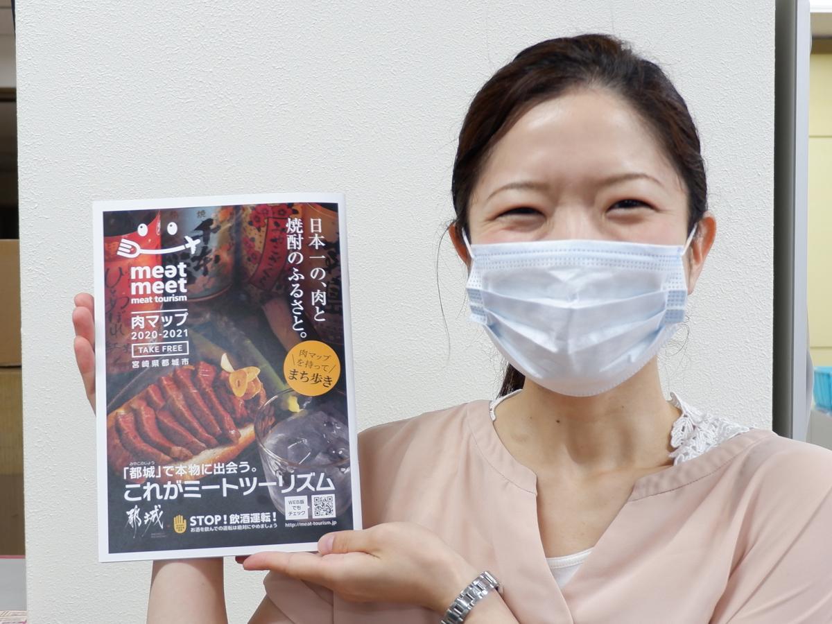 「肉マップを片手に市内を周遊してほしい」と話すミートツーリズム推進委員会の東園妃佳里さん
