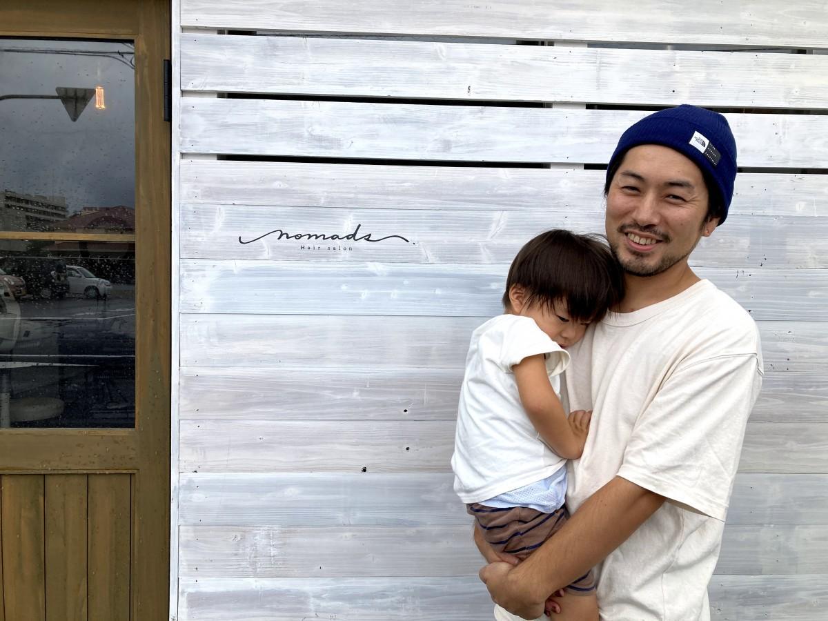 大阪から移住して日南市に美容室をオープンした店主の森谷圭作さん