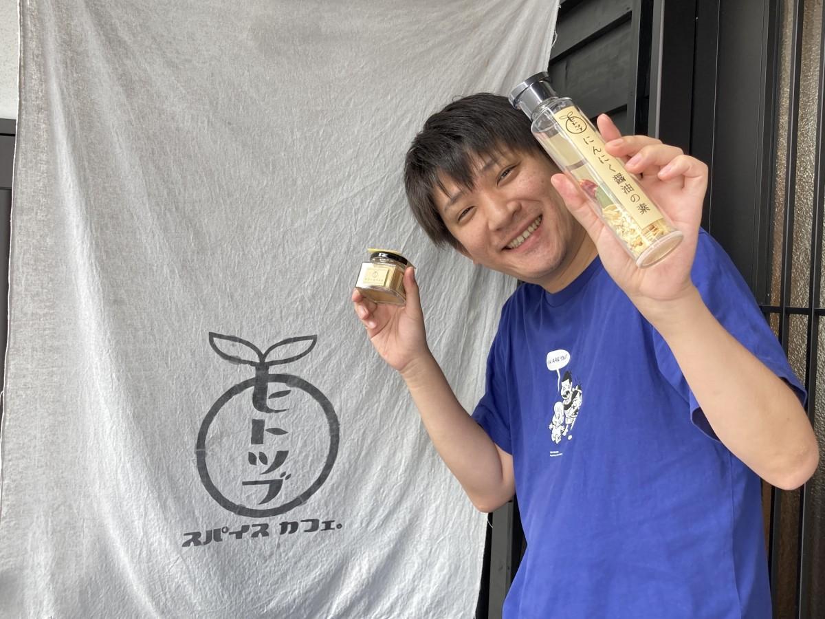 「スパイスカフェ ヒトツブ」代表の小玉幸太郎さん