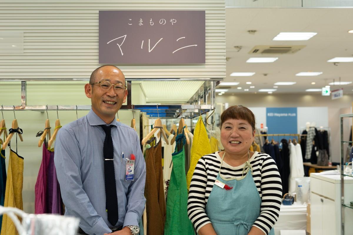 (画像左から)宮崎山形屋の岩元善之さんと、マルニスタッフの岡上裕子さん